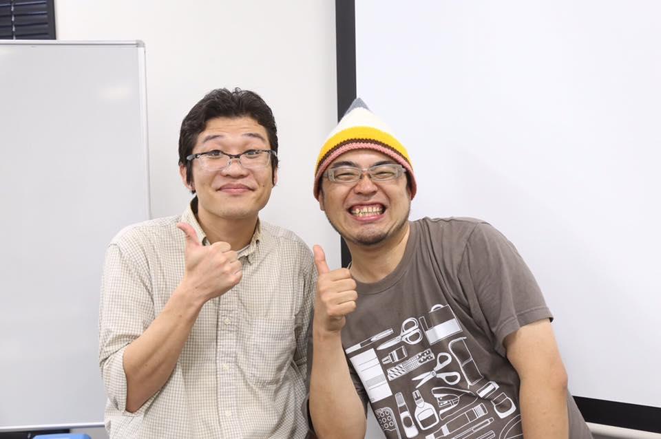 f:id:fumihiro1192:20171012195742j:plain