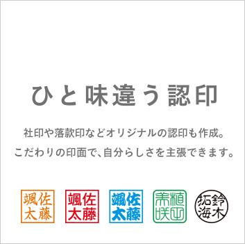 f:id:fumihiro1192:20171016200332p:plain
