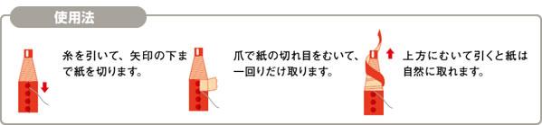 f:id:fumihiro1192:20171025204012j:plain