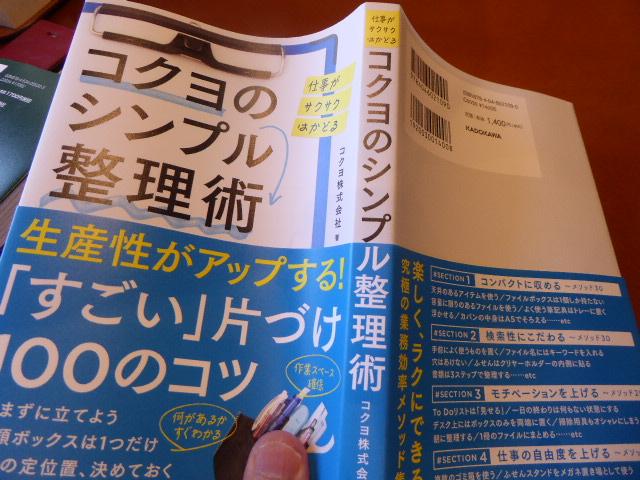 f:id:fumihiro1192:20171104085318j:plain