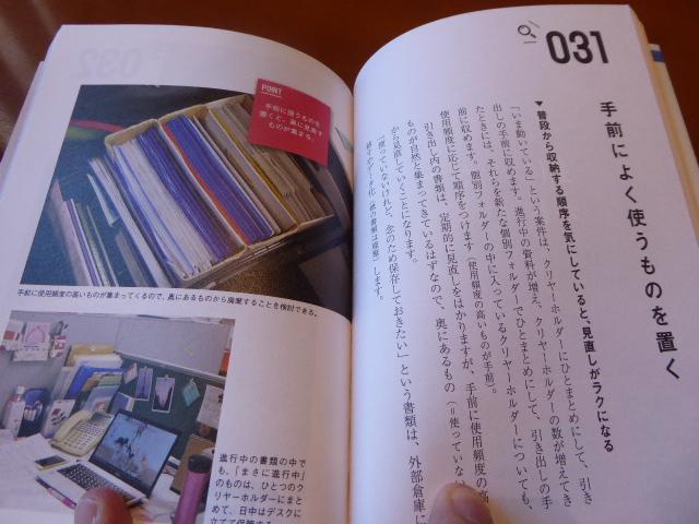 f:id:fumihiro1192:20171104085325j:plain