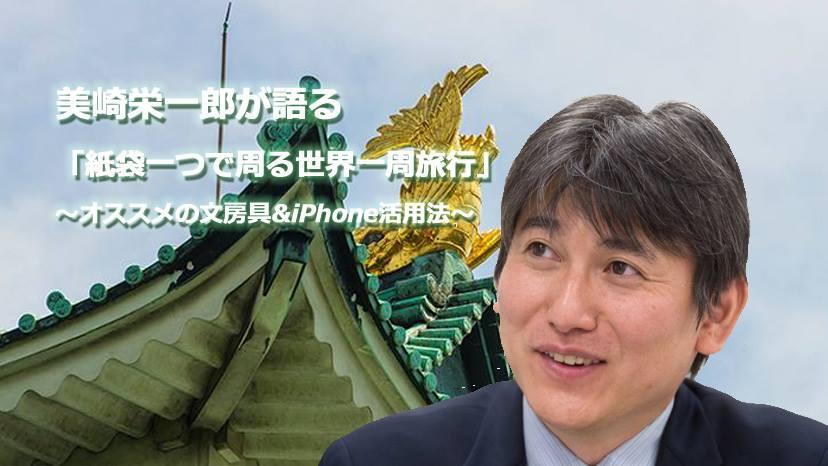 f:id:fumihiro1192:20171105102204j:plain