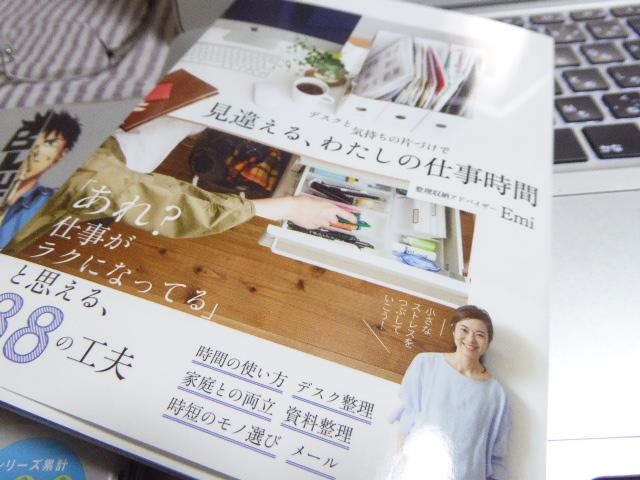 f:id:fumihiro1192:20171105195217j:plain
