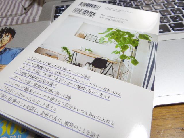 f:id:fumihiro1192:20171105195219j:plain