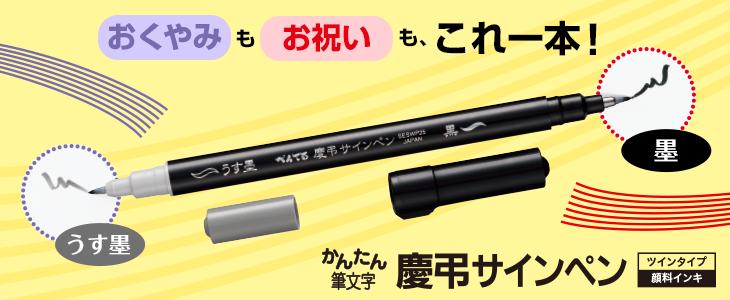 f:id:fumihiro1192:20171113205730p:plain