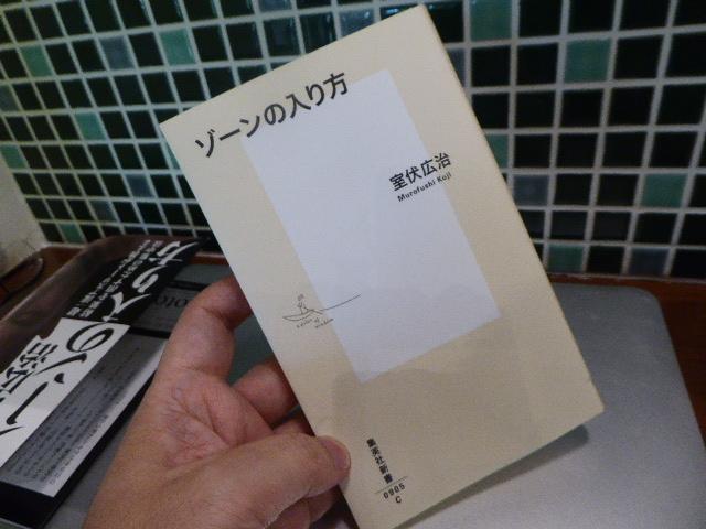 f:id:fumihiro1192:20171119153441j:plain