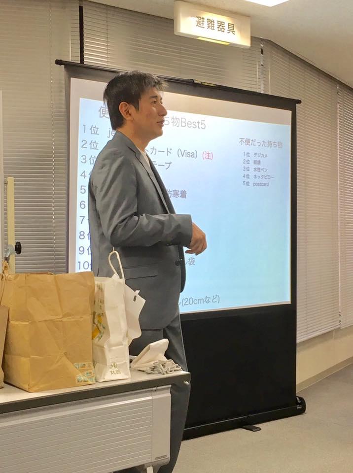 f:id:fumihiro1192:20171126083431j:plain
