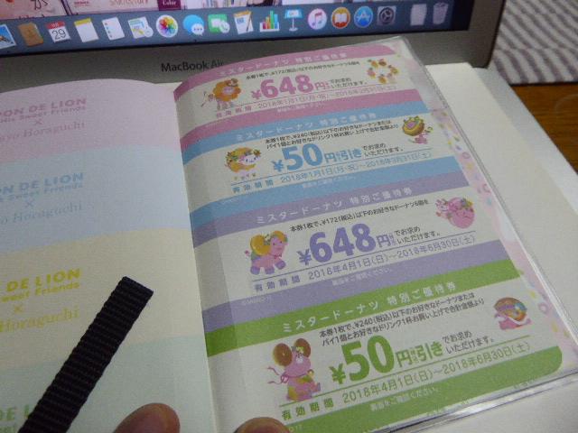 f:id:fumihiro1192:20171129183646j:plain