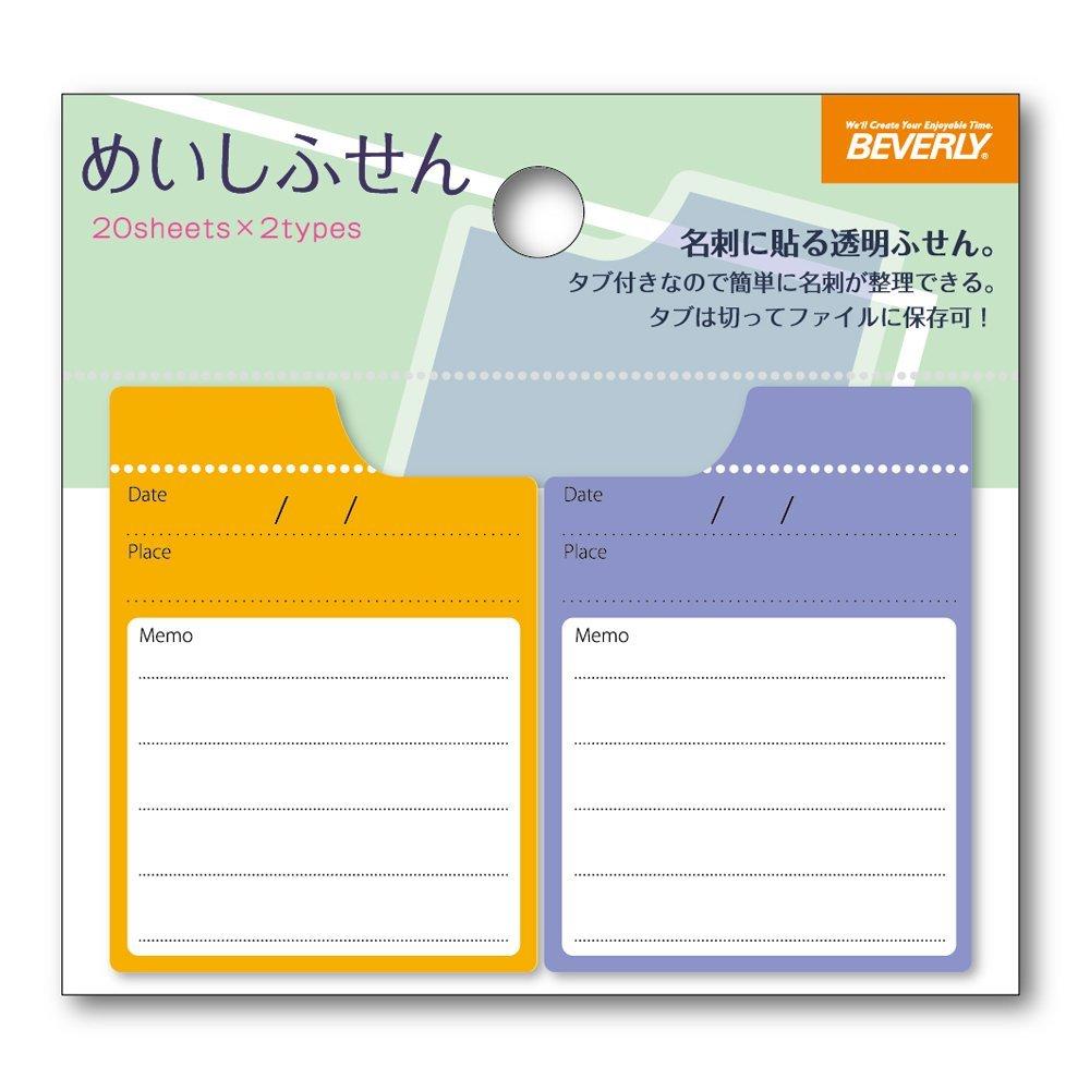 f:id:fumihiro1192:20171206201140j:plain