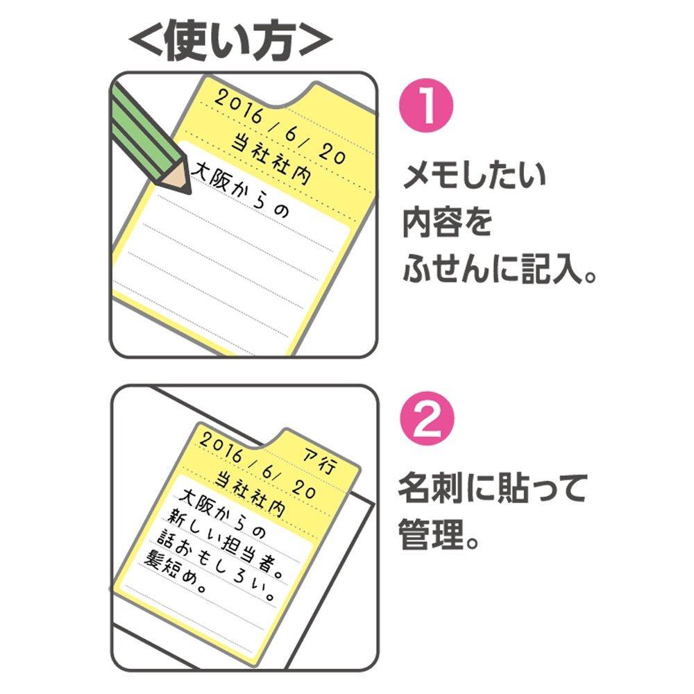 f:id:fumihiro1192:20171206201209j:plain