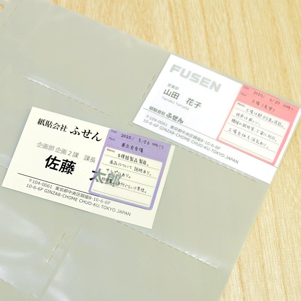 f:id:fumihiro1192:20171206201219j:plain