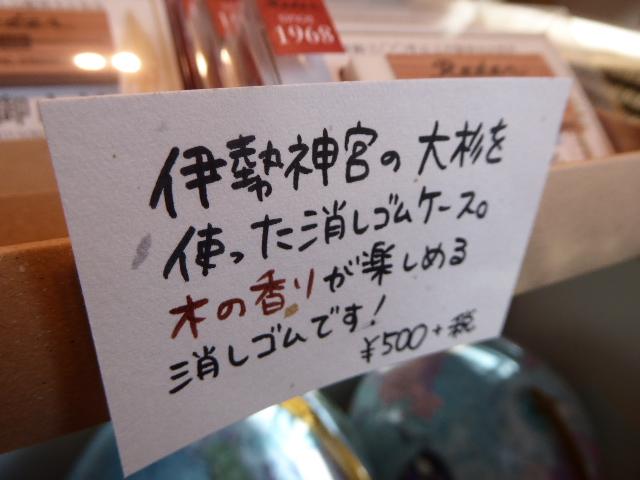 f:id:fumihiro1192:20171208205311j:plain