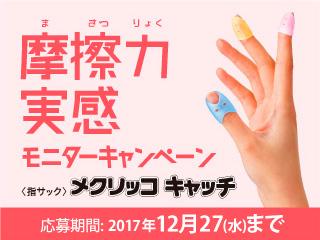 f:id:fumihiro1192:20171214195619j:plain