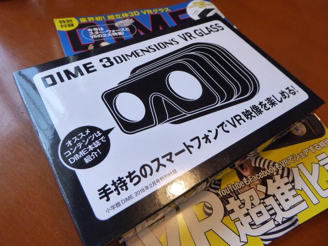 f:id:fumihiro1192:20171217101703j:plain
