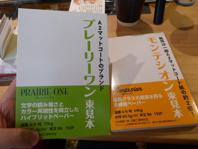f:id:fumihiro1192:20180107124131j:plain