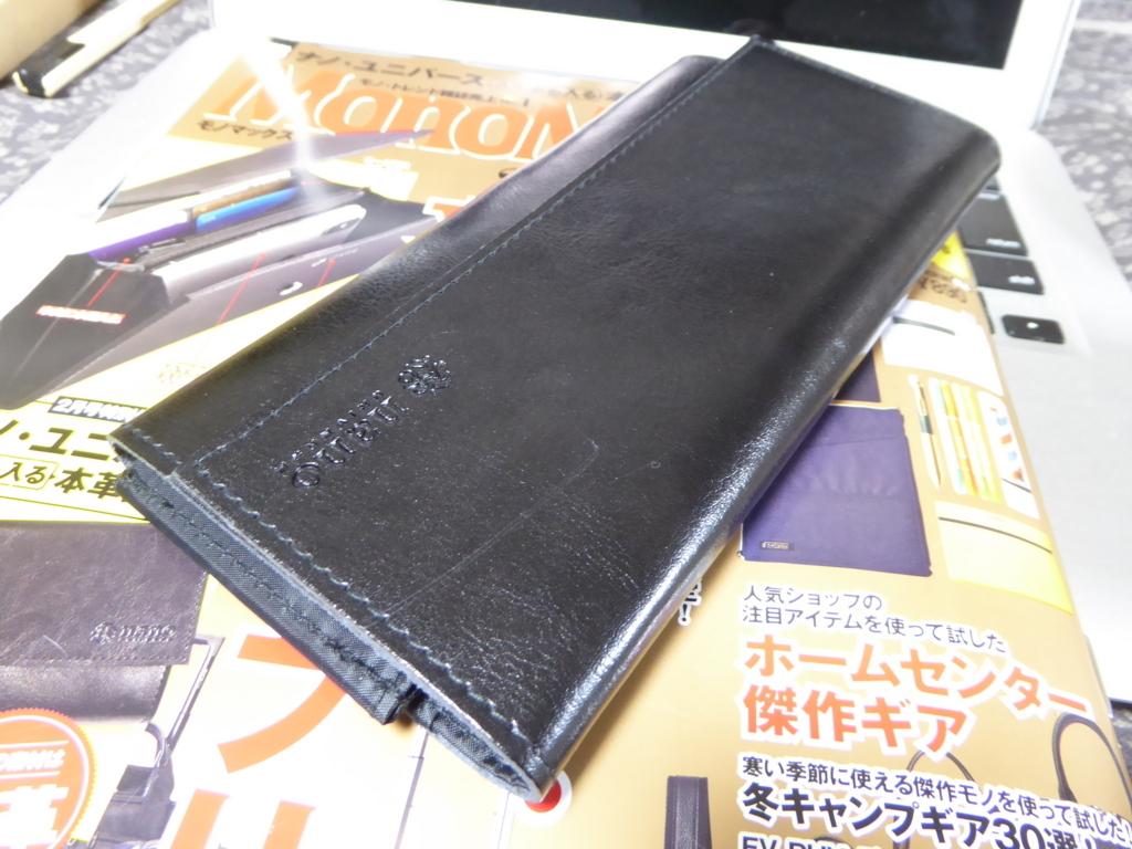 f:id:fumihiro1192:20180111214856j:plain