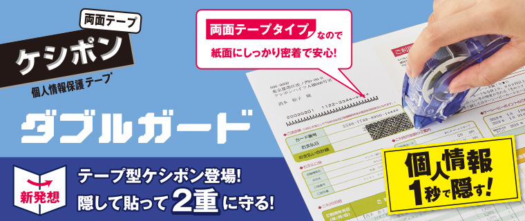 f:id:fumihiro1192:20180122195508j:plain