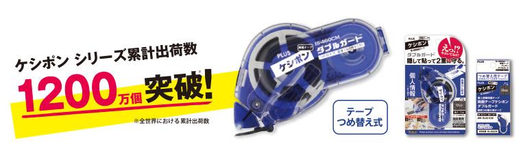 f:id:fumihiro1192:20180122195512j:plain