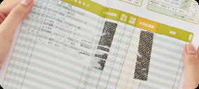 f:id:fumihiro1192:20180122195523p:plain