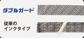 f:id:fumihiro1192:20180122195526p:plain