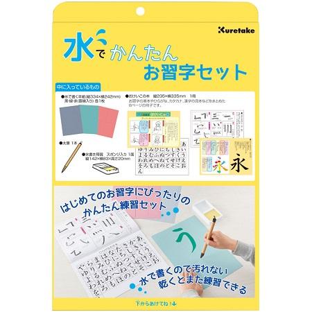 f:id:fumihiro1192:20180123184652j:plain