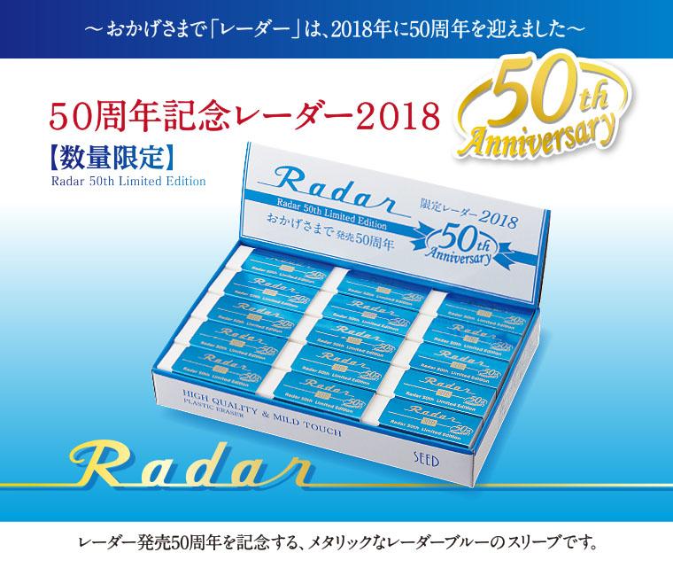 f:id:fumihiro1192:20180130185035j:plain