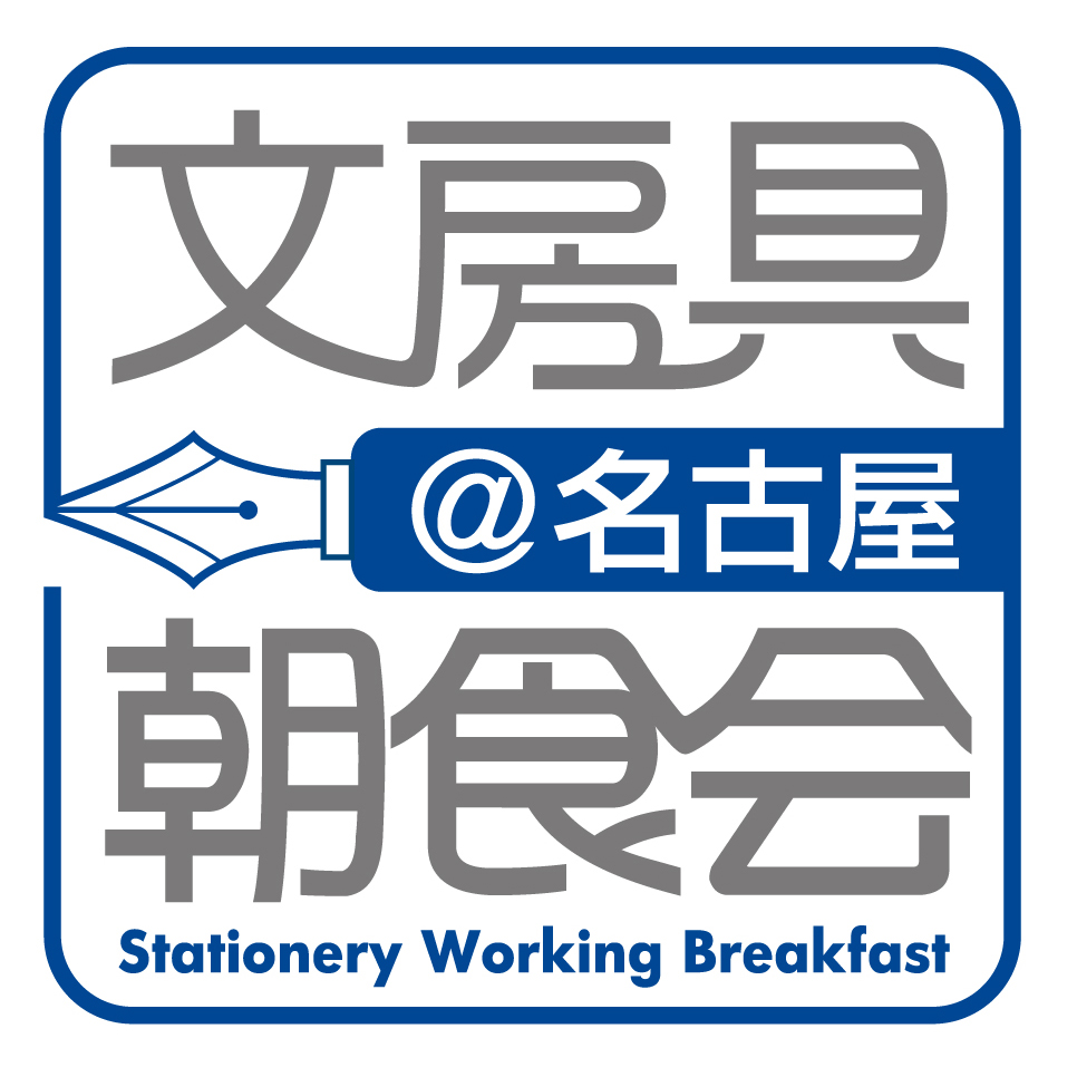 f:id:fumihiro1192:20180203113817j:plain