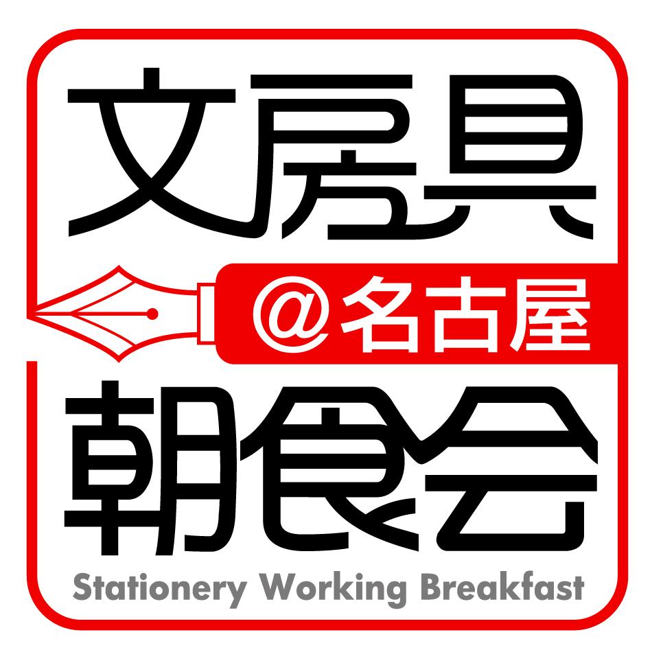 f:id:fumihiro1192:20180203113819j:plain