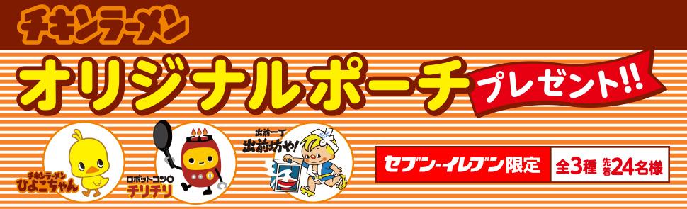 f:id:fumihiro1192:20180205193228j:plain