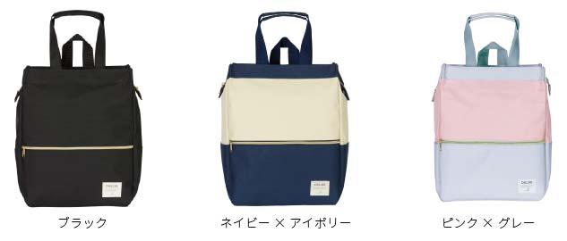 f:id:fumihiro1192:20180222200739j:plain