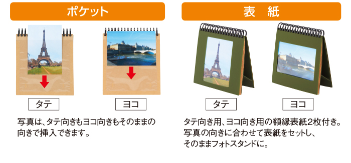 f:id:fumihiro1192:20180223202815j:plain
