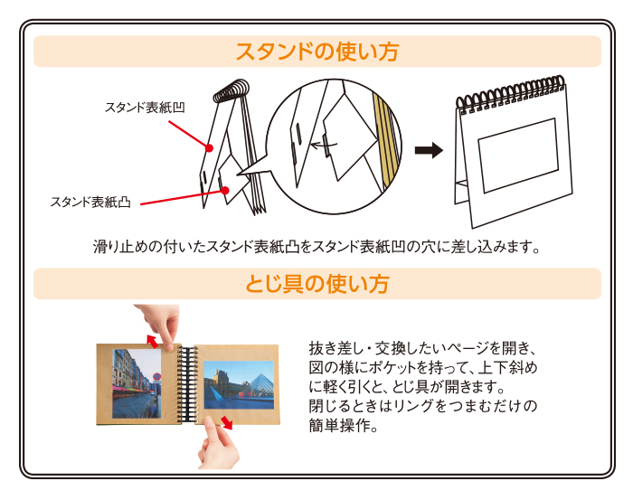f:id:fumihiro1192:20180223202817j:plain