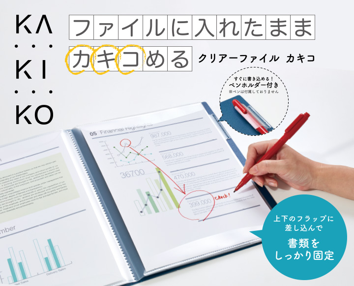 f:id:fumihiro1192:20180302204541j:plain