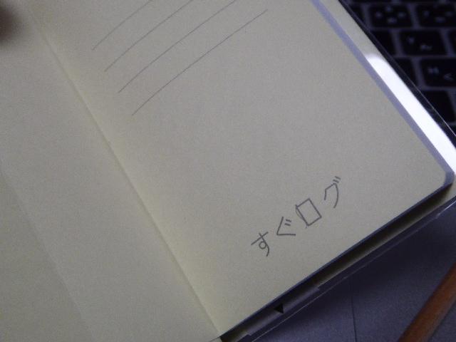 f:id:fumihiro1192:20180310210009j:plain