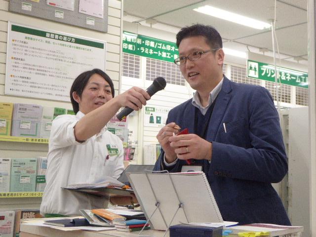 f:id:fumihiro1192:20180310210023j:plain