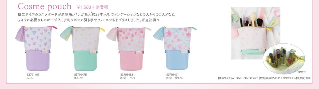 f:id:fumihiro1192:20180315191045j:plain