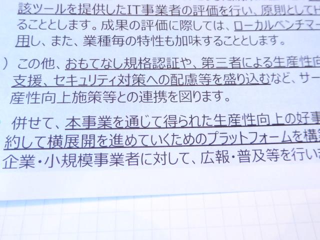 f:id:fumihiro1192:20180317093837j:plain
