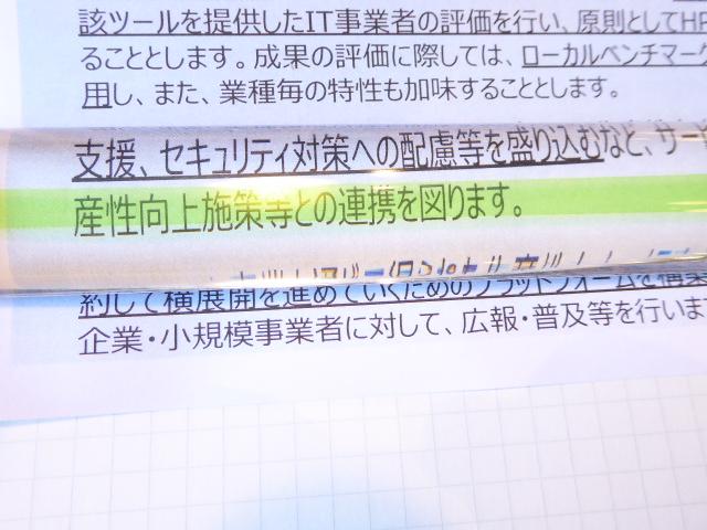 f:id:fumihiro1192:20180317093839j:plain