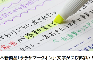 f:id:fumihiro1192:20180320192420p:plain