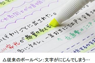 f:id:fumihiro1192:20180320192424p:plain