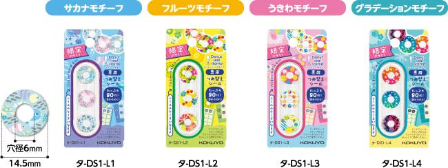 f:id:fumihiro1192:20180405211743j:plain