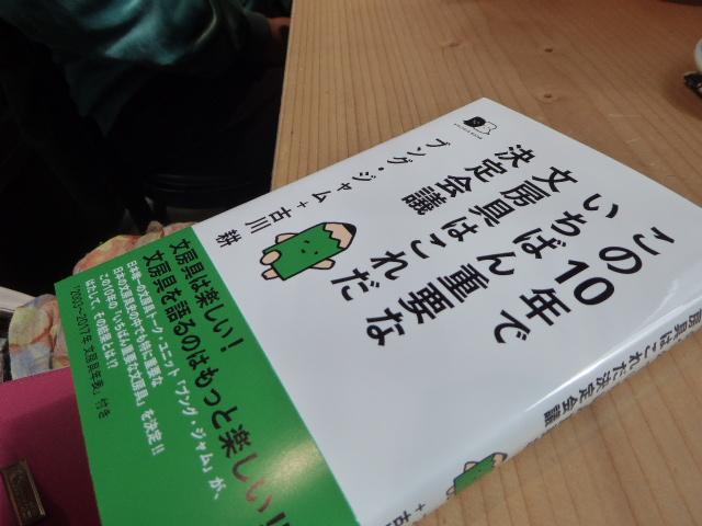 f:id:fumihiro1192:20180414201605j:plain