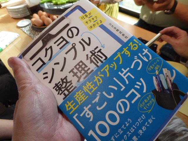 f:id:fumihiro1192:20180414201610j:plain