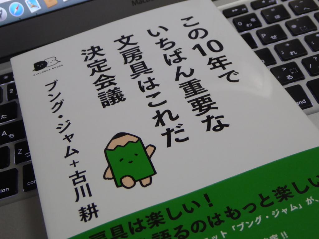 f:id:fumihiro1192:20180417180853j:plain