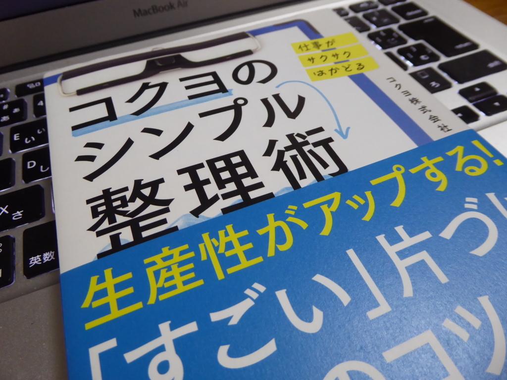 f:id:fumihiro1192:20180418212344j:plain