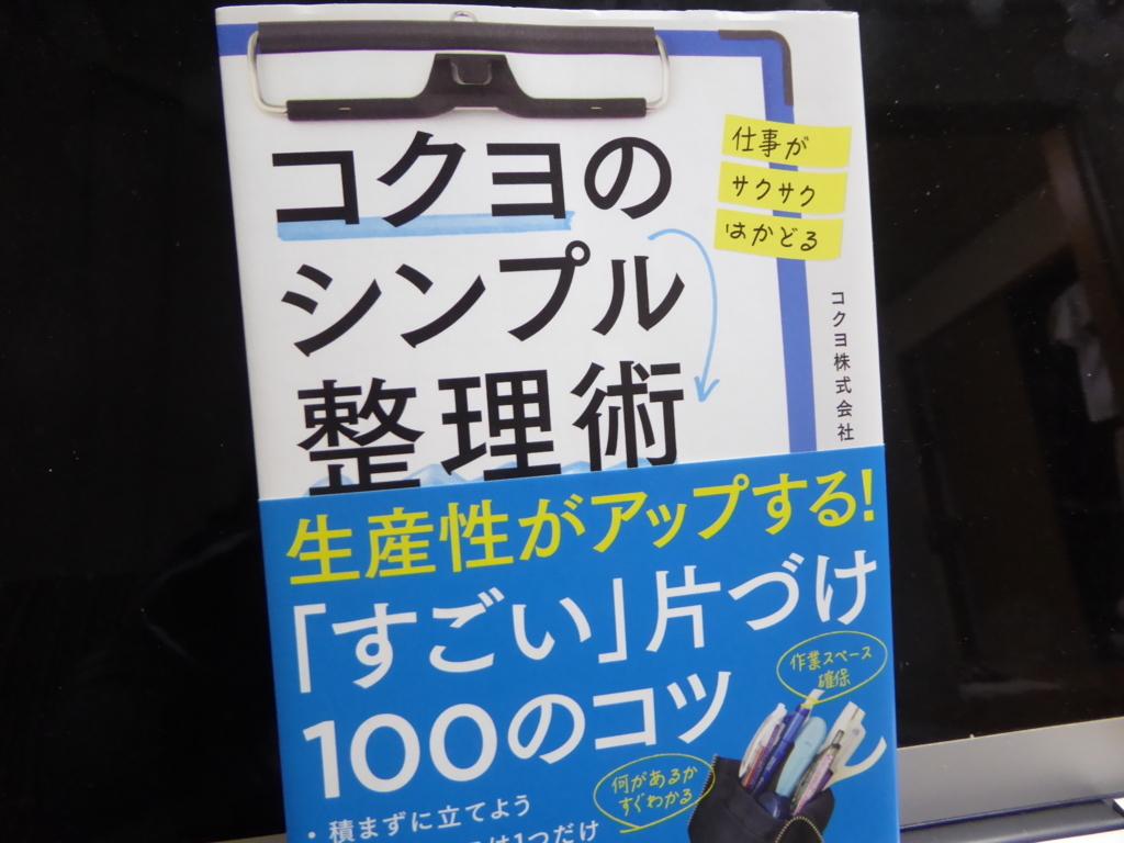 f:id:fumihiro1192:20180418212346j:plain