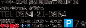 f:id:fumihiro1192:20180511201505p:plain