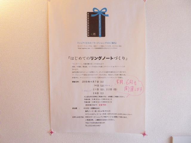 f:id:fumihiro1192:20180512193133j:plain