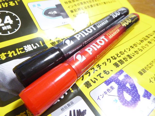 f:id:fumihiro1192:20180514202621j:plain