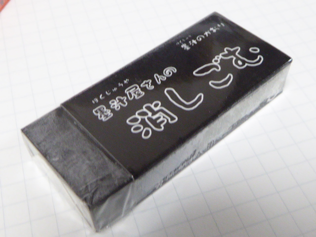 f:id:fumihiro1192:20180517184001j:plain